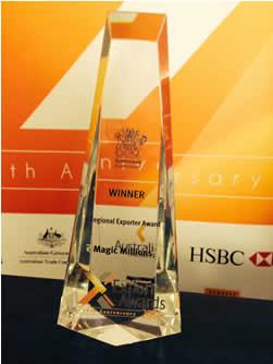 mm-award